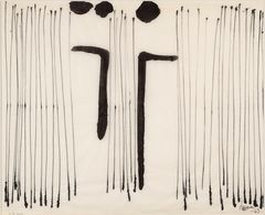 Ahti Lavonen: Ink Drawing, 1963. Finnish National Gallery / Ateneum Art Museum. Photo: Finnish National Gallery / Hannu Karjalainen.